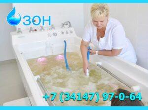 Йодо-бромные ваны